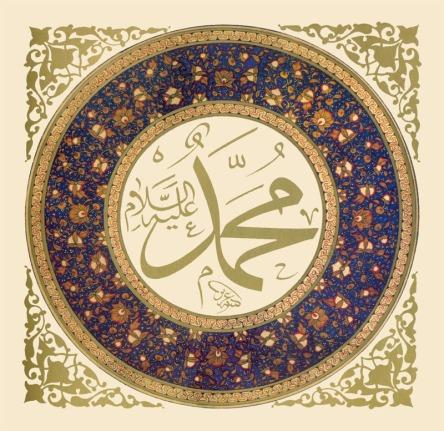 muhammad_saw